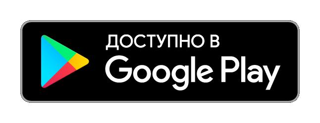 Download app icon google ru.png?ik sdk version=ruby 1.0