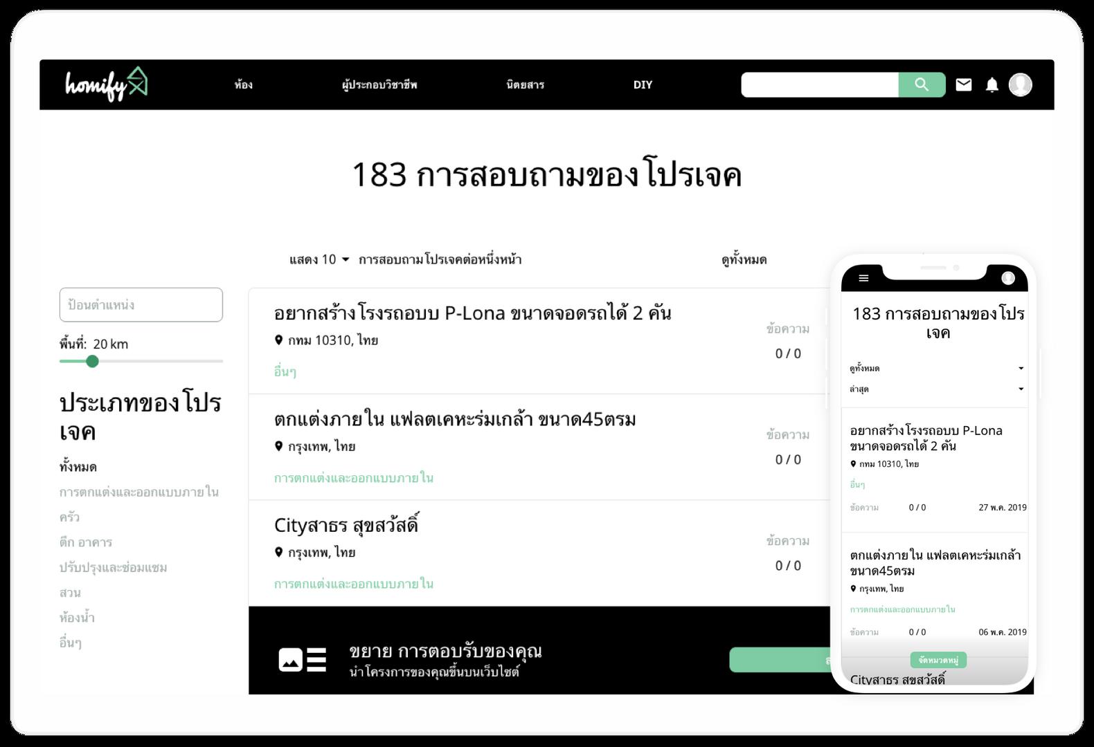 Th.png?ik sdk version=ruby 1.0